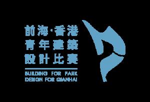前海香港青年建築設計競賽